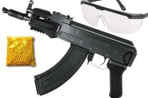 AEG Gewehr 1700g Schwer! + 1000 Kugeln + Schutzbrille (Max Kostüm Für Verkauf)