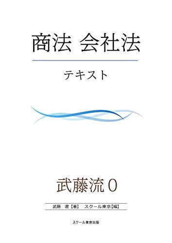mutoryu zero chosuku input shouhou kaishahou mutouryuzero (Japanese Edition)