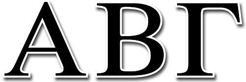 Creative Lehre Press Griechische Buchstaben 12,7cm Designer Buchstaben (cs91501)