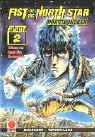 Fist of the North Star 02.