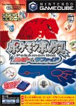 Pokémon Box: Ruby & Sapphire [JP Import]