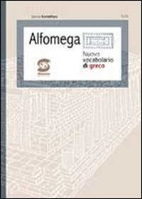 Alfaomega. Nuovo vocabolario di greco. Con espansione online