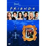 Best of Friends - Staffel 1