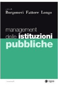 Management delle istituzioni pubbliche
