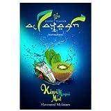 AL Ayaan Kiwi MAGAI Mint Hookah Flavour 50GM (Pack Of 1)