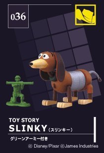 magical-collection-036-toy-story-slinky-japan-import-by-disney