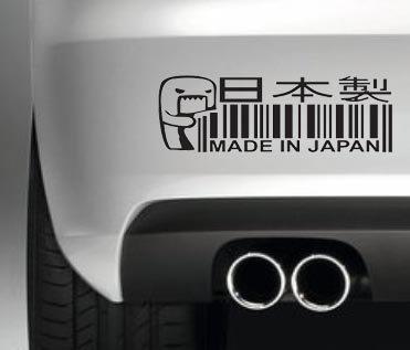 Made in Japan JDM DRIFT , Wall, windows / paint work car vinyl Sticker decal