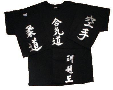 schwarzes T-Shirt mit silbernem Druck Aikdo, Gr. L