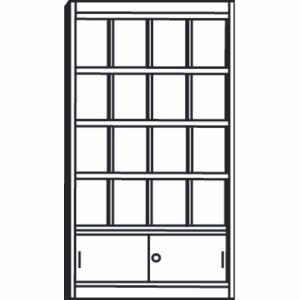 kerkmann 3794 Vorbautren-Set für Regal, 2 Ordnerhöhen, Glas