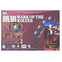 Garou: Mark of the Wolves [Limited Edition]