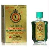 gold-medal-medicated-oil-10ml