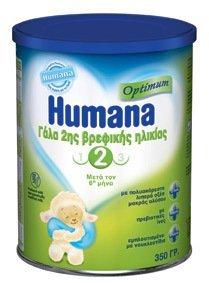 humana-2-optimum-350gr