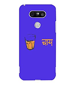 LG G5 CHAI Back Cover by PRINTSWAG