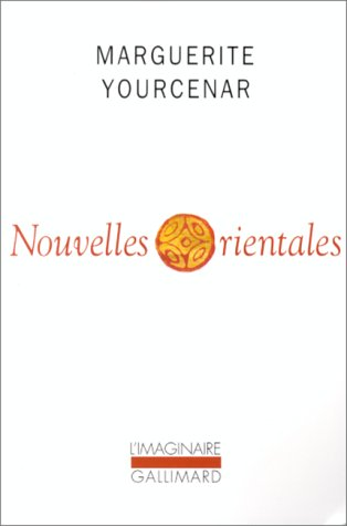 """<a href=""""/node/19755"""">Nouvelles orientales</a>"""