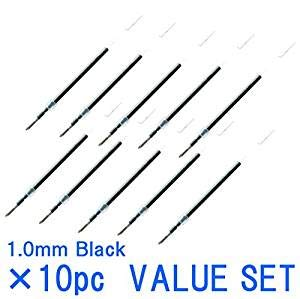 Uni-Ball Jetstream-Penna Roller a punta Fine Refill per penna Standard, 1 mm, ad inchiostro nero, Set da 10