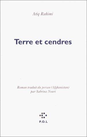 """<a href=""""/node/7036"""">Terre et cendres</a>"""