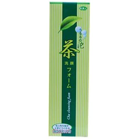 Journey Beauty Japanese tea facial cleansing foam 4.2 Oz by
