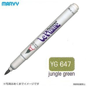 Marvy Manga Comic Marker Made In Japan - Jungle Green