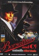 borsalino-and-co-1974-alain-delon-riccardo-cucciolla