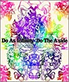 Do the a-Side(CD+Dvd)