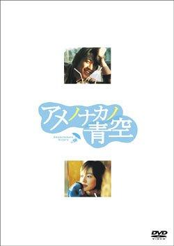 -ing-premium-ed-03-k-dd5-1-alemania-dvd