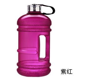 (Jellbaby Sport Wasser Flasche, Großes Fassungsvermögen Trinkwasser Flasche mit Griff für Sport Reise Rot)