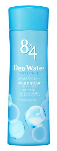 8X4 Body Lotion Deo Water - 160ml - Pure Soap