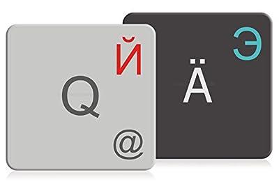"""Russische Tastaturaufkleber in """"Weiß"""" 14x14mm"""
