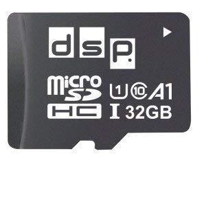 """'DSP Memory """"maxiops A1scheda di memoria MicroSD per Huawei P9Lite 32 GB"""