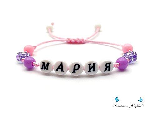 Namensarmband Armband mit Vornamen/ Русское имя