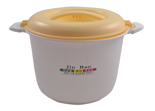 Shreya Micro Rice Cooker 1200 ml  available at amazon for Rs.265