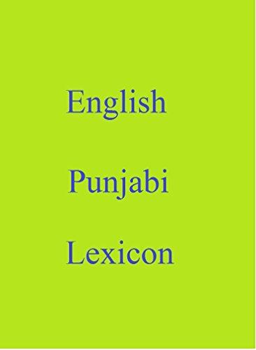 English Punjabi Lexicon (World Languages Dictionary Book 9) (English Edition)