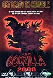 Godzilla 2000 [All Region] [import]