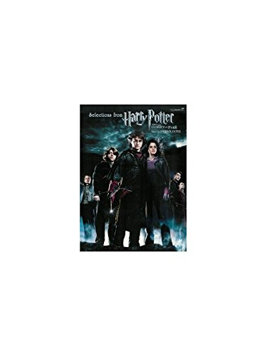 Patrick Doyle: Selections From Harry Potter And The Goblet Of Fire. Partitions pour Piano, Chant et Guitare