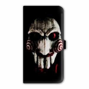 Leather flip Case schale Samsung Galaxy A5 (2016) A510 horror - Saw noir