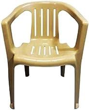 Europlast Plastic Big chair - Beige Color