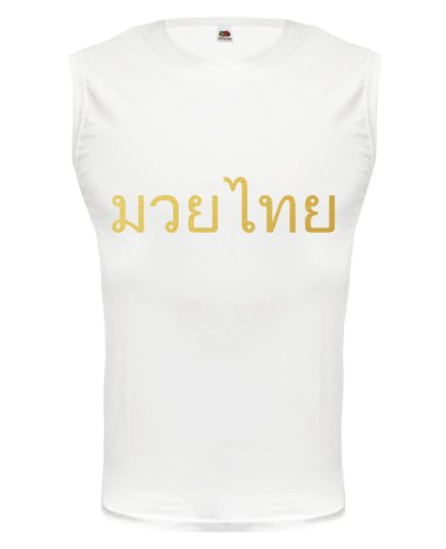 buXsbaum® Tank Top Thaiboxen White-Gold