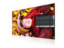LG Videowall Shine-Out 55WV70MS-B 138,79cm (55 Zoll) LED-Monitor (8ms Reaktionszeit) schwarz