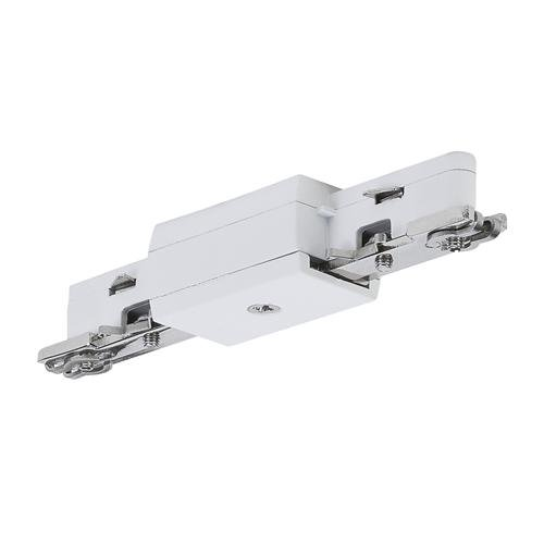 Preisvergleich Produktbild Paulmann URail Light&Easy Linienverbinder,  Weiß,  97680