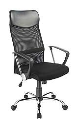 Duhome Bürostuhl Chefsessel Ergonomisch Netzstoff Wippfunktion in Schwarz 0341 Schreibtischstuhl Office Chair Drehstuhl Gaming Stuhl Buerostuhl