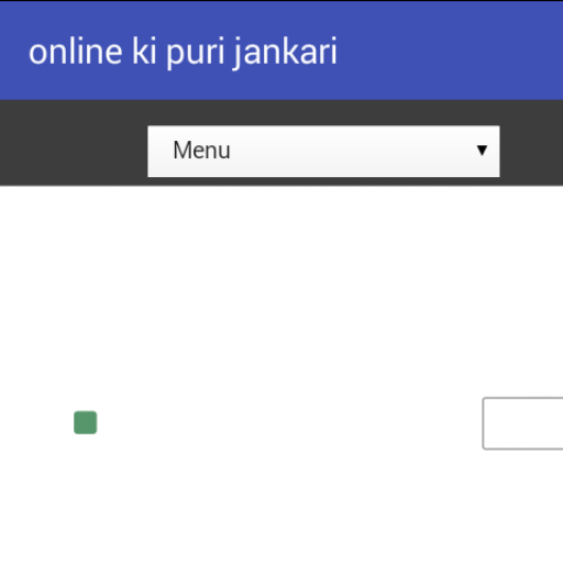 Help Hindi - Online full help
