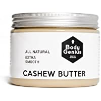 Body Genius All Natural Extra Smooth Cashew Butter. Only One Ingredient. Contiene Solo y Nada Más que Anacardos. Made in Spain. 500 GR