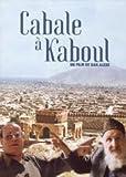 Cabal in Kabul ( Cabale à Kaboul ) DVD ~ Isaac Lévy