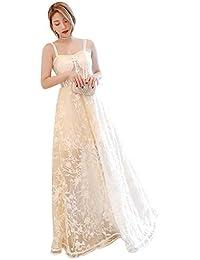 a6e8df5d9d69 Amazon.it  abito da sposa corto - Abbigliamento specifico  Abbigliamento