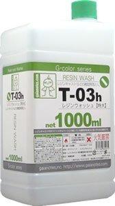 lavado-de-resina-t-03h-xxl-1000ml-htrc-3-japn-importacin