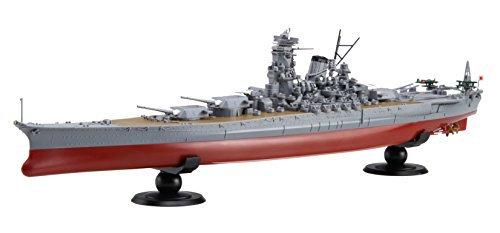 1-700-nave-siguiente-serie-no3-acorazado-marina-de-guerra-japonesa-de-kii-diseno-a-150-plaestico