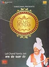 Gems of Punjab - Lal Chand Yamla
