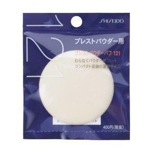 shiseido Make Up Sponge Puff - 121