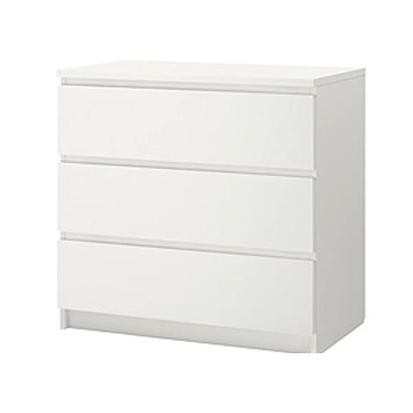 IKEA Kullen Drawer Set Chest Of Drawers Bedroom
