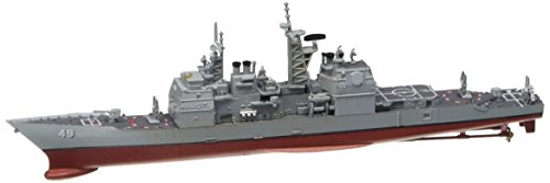 Easy model 37402 modellino nave da guerra us vincennes cg-49 scala 1:1250
